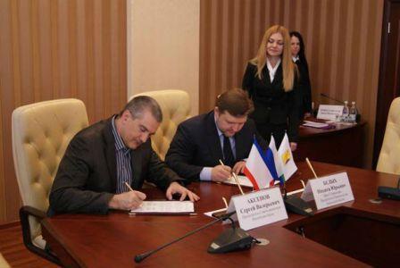Кировская область и Республика Крым подписали Протокол о намерениях