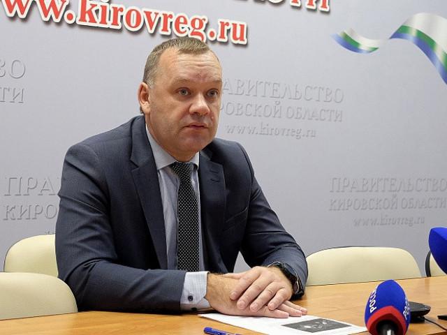 Кировчане могут проголосовать за населенные пункты, которые подключат к сети 4G