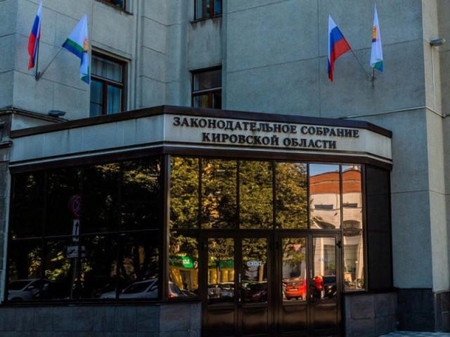 75% одномандатников «Единой России» получили места в Заксобрании