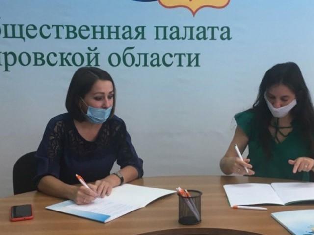 Общественная палата заключила соглашения с 5 партиями