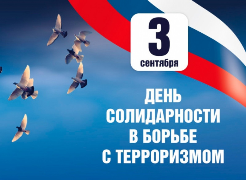 http://selskaya-nov.ru/uploads/30082021-05092021/13.jpg