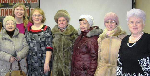 Школа садоводов России